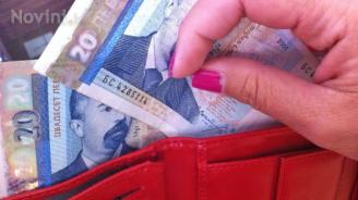 Обсъжда се увеличение на заплатите в общинските администрации