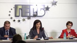 ГЕРБ за Доклада на ЕК за България: Той е обективен, коректен и отчита постигнатите резултати
