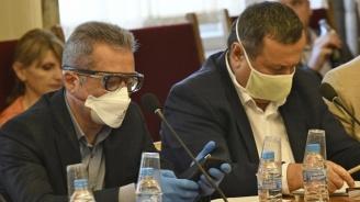 ДПС: Искаме оставката на Караянчева заради ситуацията с журналистите в НС