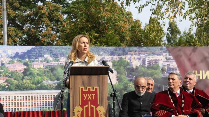 Марияна Николова участва в тържественото откриване на академичната година на Университета по хранителни технологии – Пловдив