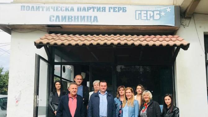Николина Ангелкова се видя с актива на ГЕРБ в Сливница