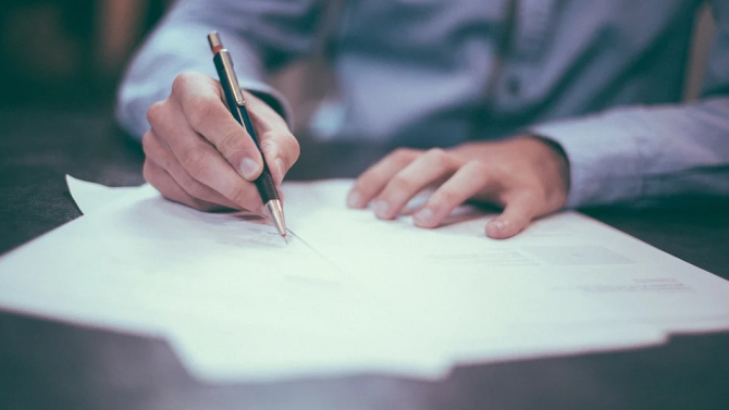 МС одобри проект на Закон за изменение и допълнение на Закона за обществените поръчки