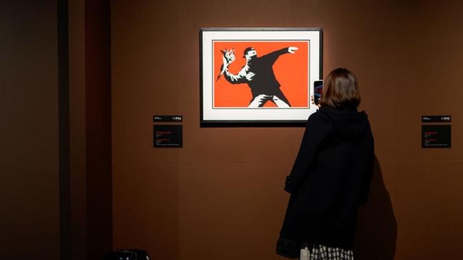 Изложба на Банкси в Лондон