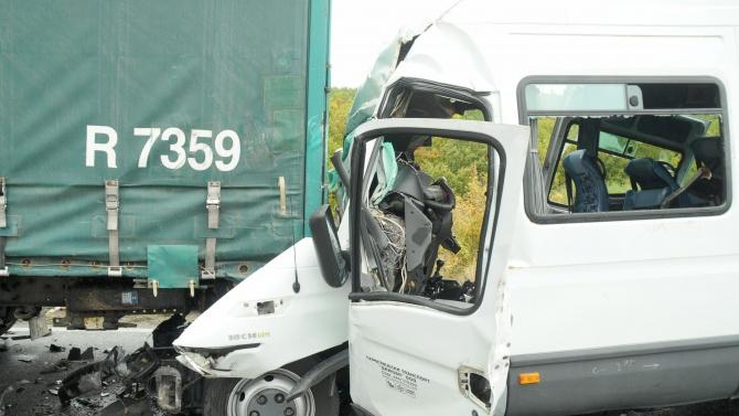 """Катастрофата край Лесово: Транспортират с хеликоптер в """"Пирогов"""" две жени в тежко състояние"""