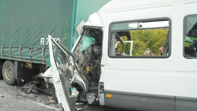 Украинският шофьор на тира от тежката катастрофа край Лесово тази