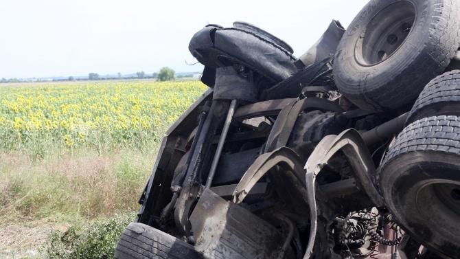 Фатален сблъсък: Жена загина при катастрофа