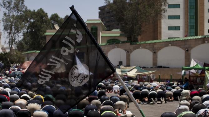 """Видео с """"деца на ИД"""" разбуни Египет"""