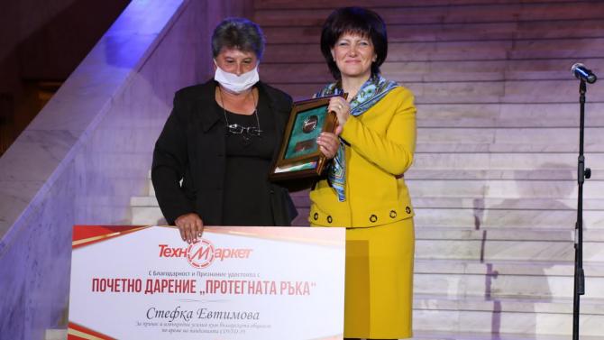 Цвета Караянчева връчи отличие на годишните награди на НСОРБ