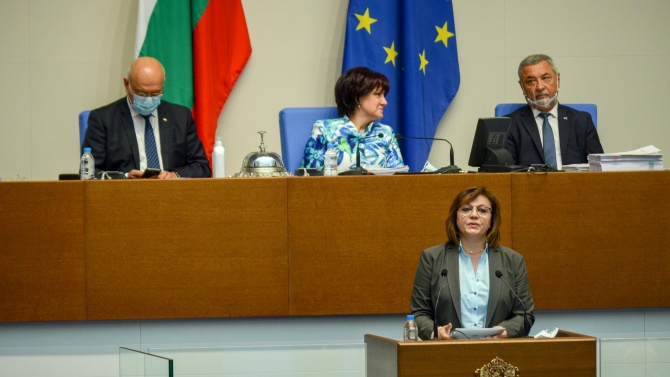 БСП внасят искане за оставката на председателя на НС Цвета Караянчева
