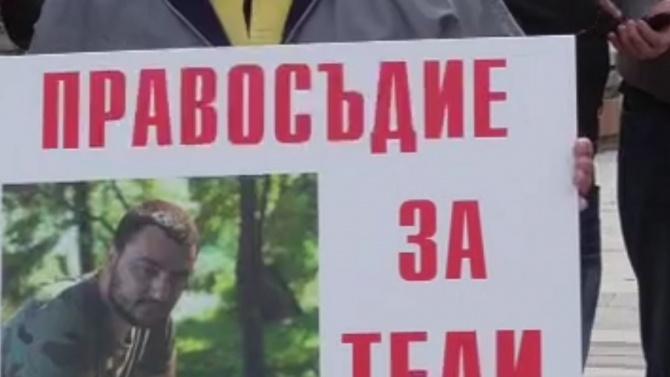Близки на убития с газов пистолет Теодор от Видин искат справедливост