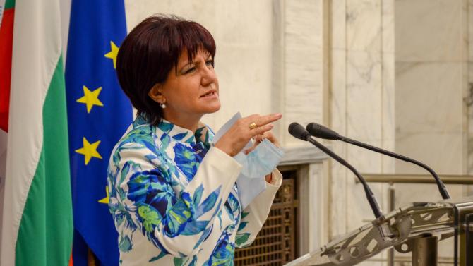 """ГЕРБ-Кърджали: Старата – нова коалиция между БСП и ДПС иска да """"обезглави"""" българския парламент"""