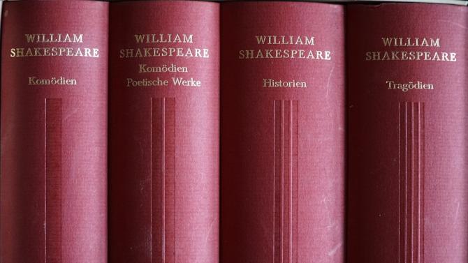 Продадоха рядка книга на Шекспир с пиеси за 9,97 млн. долара