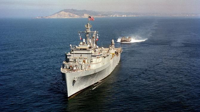 Американски военен кораб влезе в Тайванския проток, Пекин заклейми тези действия