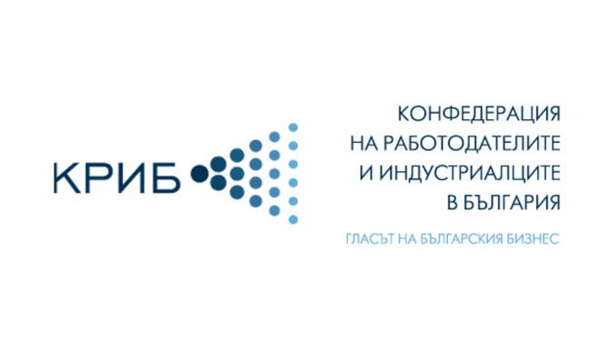 КРИБ сред основателите на престижна организация за решаване на спорове