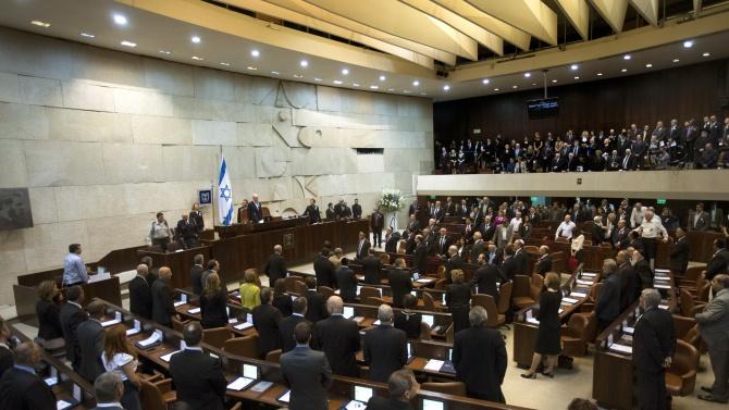 Израел ратифицира споразумението за нормализиране на отношенията си с ОАЕ