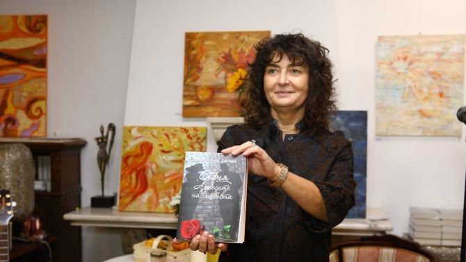 Магдалена Гигова пред novini.bg: Раздиплянето на любовни истории е пътешествие – в миналото, в историята, в софийските потайности, в чувствата