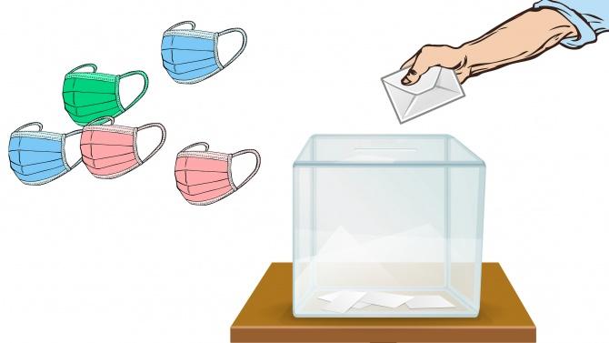 Предложение: който не носи маска, БЕЗ право да гласува