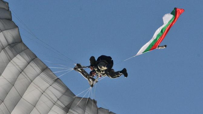Ето как ще отбележим Празника на българския парашутист