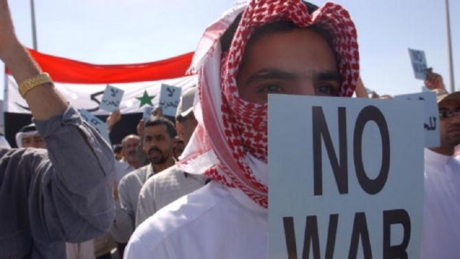 Израел и Бахрейн официално ще нормализират дипломатическите си отношения