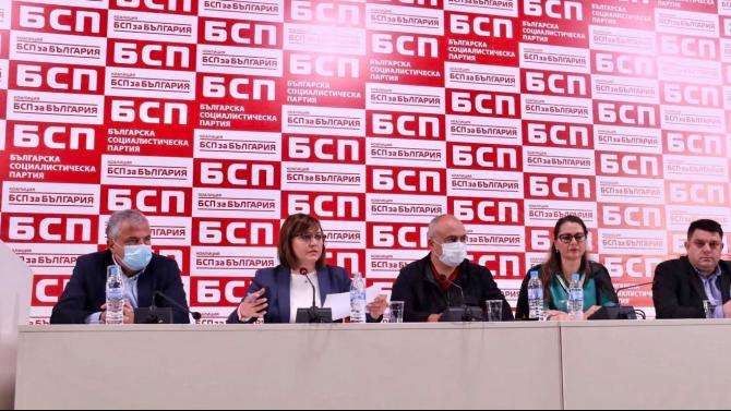 БСП започна сериозна подготовка за предстоящите парламентарни избори