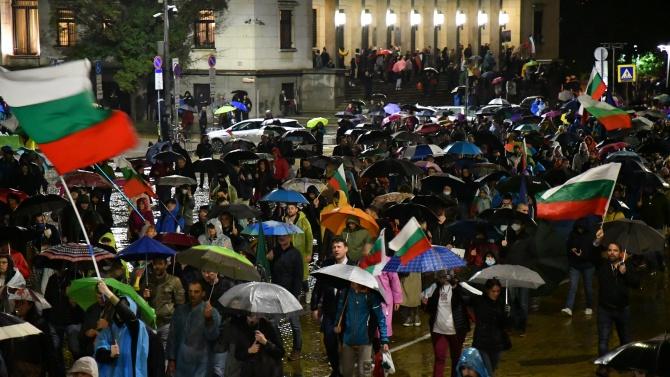 Поредна вечер на антиправителствени протести в София