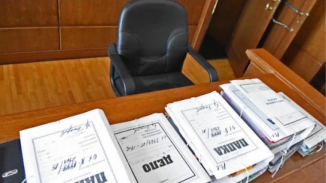 Съдят управители на фирми за данъчни престъпления в особено големи размери
