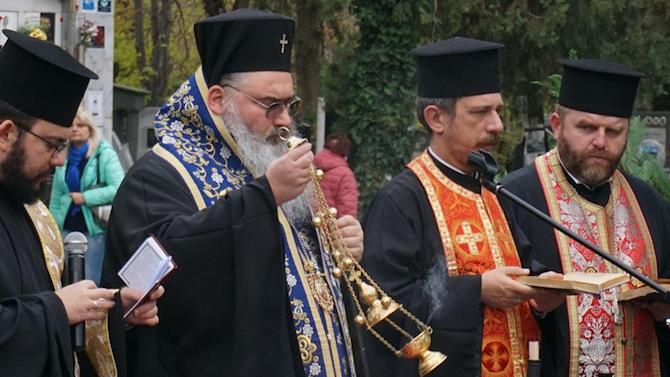 """Варненският митрополит Йоан отслужи Света литургия за патронния празник на Софийската духовна семинария """"Св. Йоан Рилски"""""""