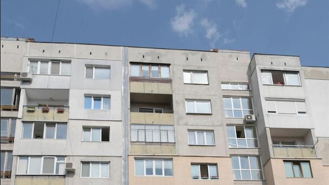 Община Перник започна принудително изземване на общински жилища