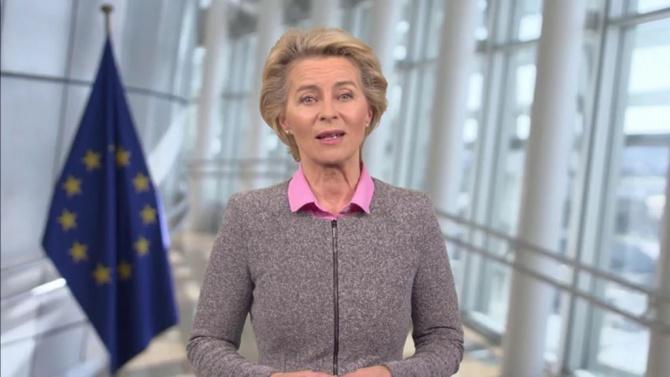 Урсула фон дер Лайен ръководи ЕК от Германия