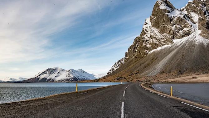 Силно земетресение беше регистрирано в Исландия