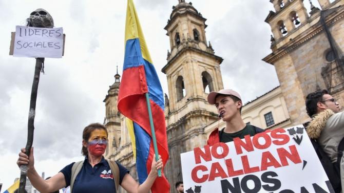 Хиляди протестираха в Колумбия срещу убийствата и полицейското насилие