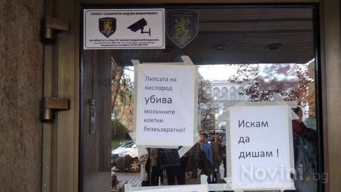 Протест пред МЗ: Не на маските!
