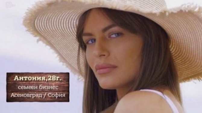 """Антония от """"Фермата"""": Нямам мъж и силикон"""