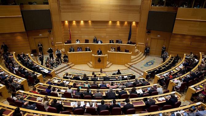Испанският парламент днес отхвърли, както и се очакваше, предложението за