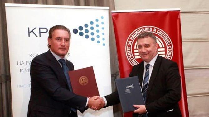 Щастлив съм, че подписахме ново споразумение за сътрудничество с ректора