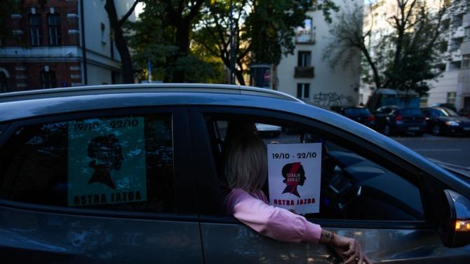 Поляци протестираха срещу почти пълната забрана на абортите