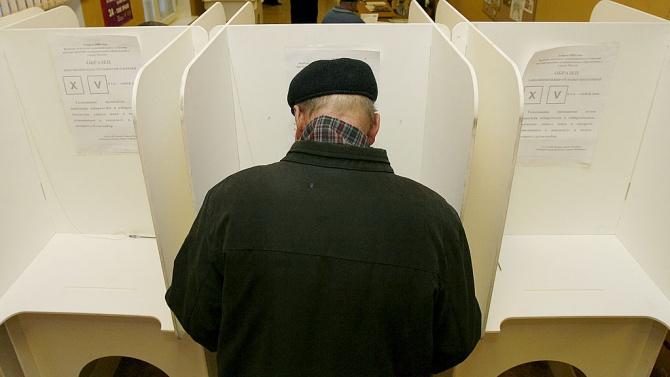 Предсрочните президентски избори в Киргизстан са насрочени на 10 януари