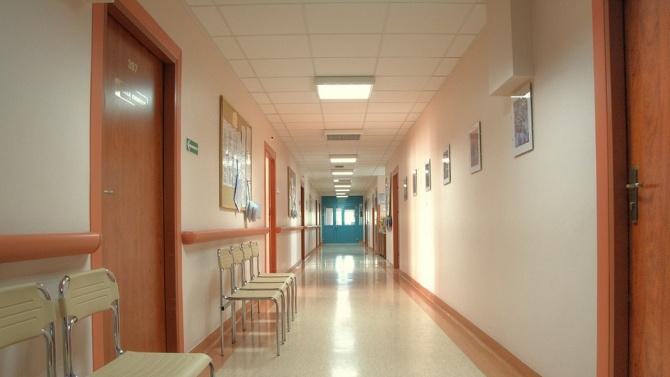 В Плевен набират доброволци за работа в клиниките на университетските болници в града, извън COVID-отделенията