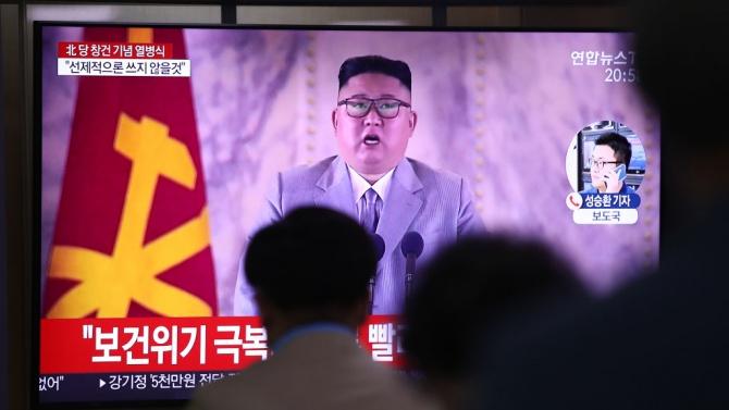 Властите в Северна Корея са предупредили гражданите да си стоят