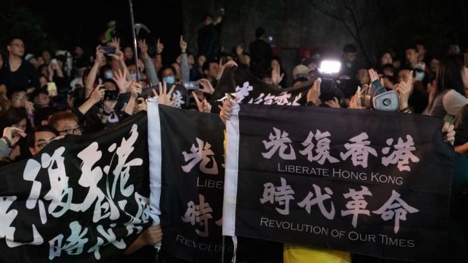 Стотици хора излязоха на шествие в тайванската столица Тайпе днес