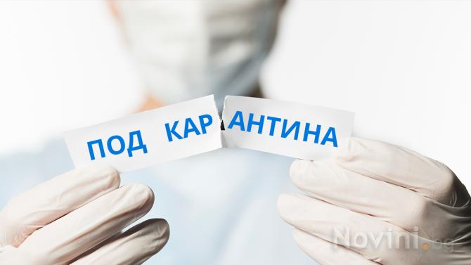 РЗИ-София обяви всички контактни на Борисов, налага им карантина