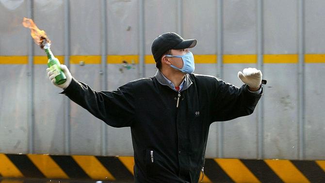 """Подпалвачи нападнаха сграда на института """"Роберт Кох"""""""