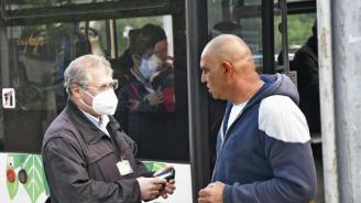 Засилват проверките за спазване на противоепидемичните мерки на обществени места в София
