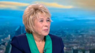 Емилия Масларова: Тези 50 лева за пенсионерите не са справедливи