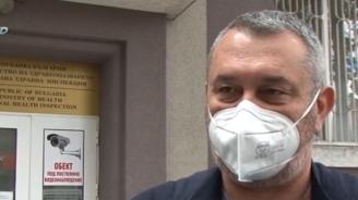 Болница в Бургас отказа да приеме пациент с COVID-19