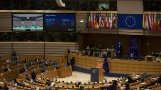 ЕП настоява ЕС да върне визите за САЩ заради България