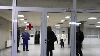 Болница в Хасково отпрати 64-годишен мъж с пневмония и COVID-19