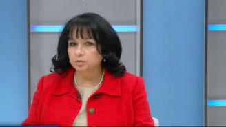Министър Петкова: