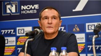 В Молдова също погнаха Васил Божков