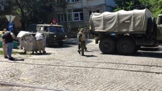 Намерени са боеприпаси в ромския квартал